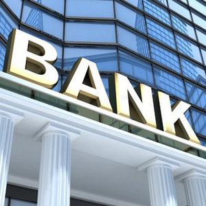 Банки Большого Улуя