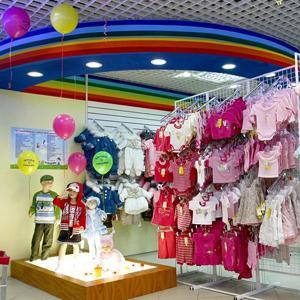 Детские магазины Большого Улуя