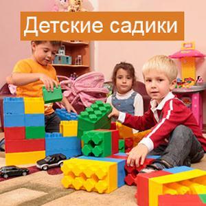 Детские сады Большого Улуя
