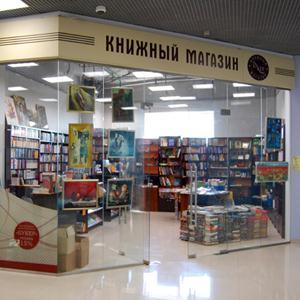 Книжные магазины Большого Улуя