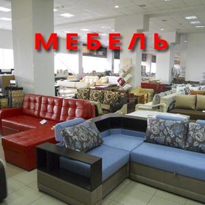 Магазины мебели Большого Улуя