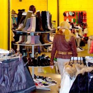 Магазины одежды и обуви Большого Улуя