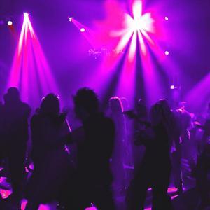 Ночные клубы Большого Улуя