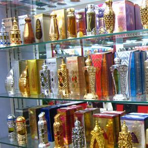Парфюмерные магазины Большого Улуя