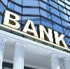 Банки в Большом Улуе