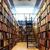 Библиотеки в Большом Улуе