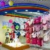 Детские магазины в Большом Улуе
