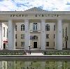 Дворцы и дома культуры в Большом Улуе