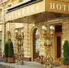 Гостиницы в Большом Улуе