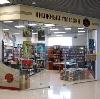 Книжные магазины в Большом Улуе