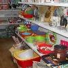 Магазины хозтоваров в Большом Улуе