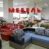 Магазины мебели в Большом Улуе