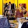 Магазины одежды и обуви в Большом Улуе