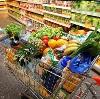 Магазины продуктов в Большом Улуе