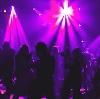 Ночные клубы в Большом Улуе