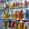 Парфюмерные магазины в Большом Улуе