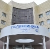 Поликлиники в Большом Улуе