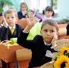 Школы в Большом Улуе