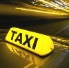 Такси в Большом Улуе