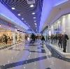Торговые центры в Большом Улуе