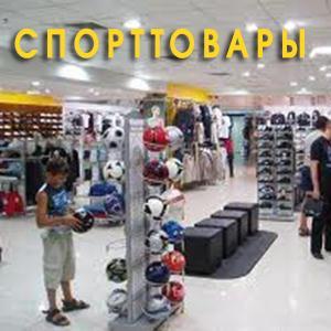 Спортивные магазины Большого Улуя
